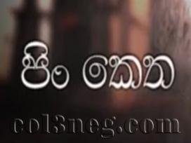 Pin Ketha Episode 25