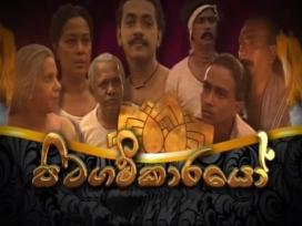 Pitagamkarayo Episode 28 Last Episode