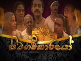 pitagamkarayo-episode-27-1