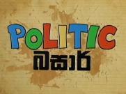 Politic Bazzar