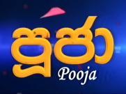 Pooja - Teledrama