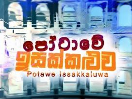 Potawe Issakkaluwa