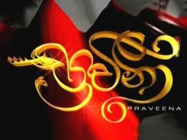 Praveena 10 - 19.10.2018 Sirasa TV