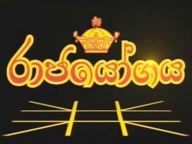 Raaja Yogaya