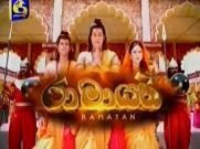 Ramayan - Tele Drama