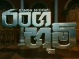 Ranga Bhoomi