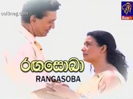 Rangasoba