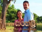 Saheli - Tele Drama