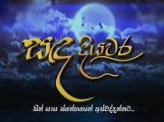 Sanda Diyawara - Tele Drama