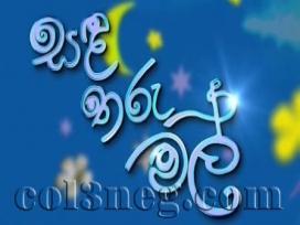 Sanda Tharu Mal Episode 32