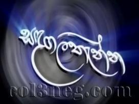 Sandagala Thanna