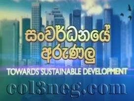 Sanwardhanaye Arunalu 13-04-2019