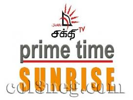 Shakthi Prime Time Sunrise 18-05-2021