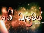 Shani Balawath - Tele Drama