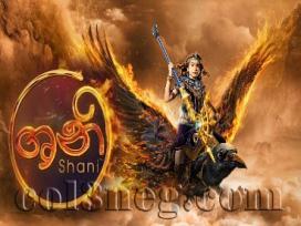 shani-20-11-12-2018