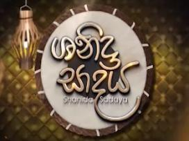 Shanida Sadaya 10-04-2021
