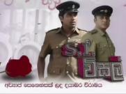 S.I. Visal - Tele Drama