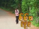 Sihina Tawuma - Tele Drama