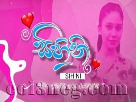 Sihini (150) - 25-11-2020 Last Episode