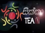 Sikka Team - Tele Drama