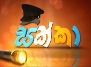 Sikka - Tele Drama