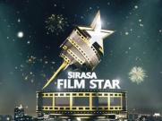 Sirasa Film Star