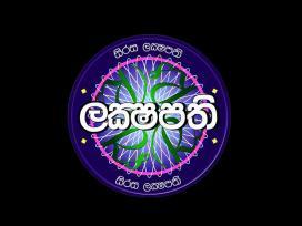 Sirasa Lakshapathi 09-05-2021