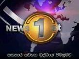 Sirasa News 1st 7.00 PM 08-11-2019