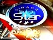 Sirasa Super Star 6