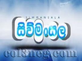 Siwmansala 31-07-2020