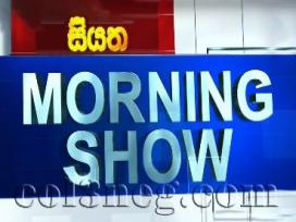 Siyatha Morning Show 06-04-2020