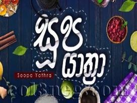 Soopa Yathra 21-01-2021