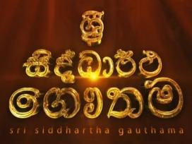 Sri Siddhartha Gauthama (144) - 22-03-2019