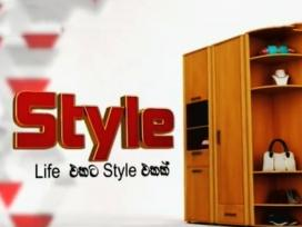 Style 28-07-2018