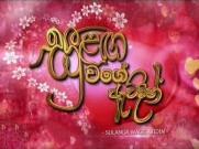 Sulanga Wage Avidin - Tele Drama