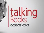 Talking Books 969