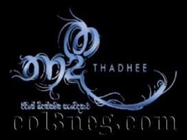 Thadhee