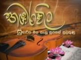 Thambaravila 12-10-2014