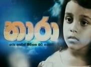 Thara - Tele Drama