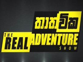 Thathvika The Real Adventure Show