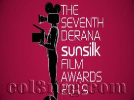 The Seventh Derana Film Awards 2019