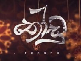 Thoodu (177) - 22-10-2019