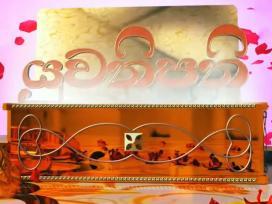 Yuwathipathi